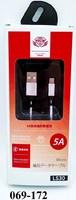Зарядное устройство LYZ 1метр MicroUSB LS30