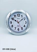 Часы настенные Космос 7028