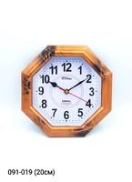 Часы настенные Космос 7440-2