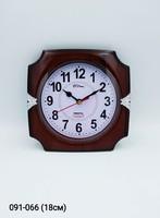 Часы настенные Космос 7003-2