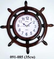 Часы настенные Космос Штурвал бол 7445-2 2008