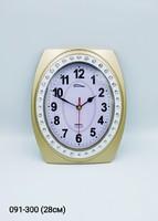 Часы настенные Космос 7180