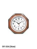 Часы настенные 7050