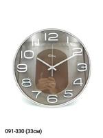 Часы настенные Космос 7633