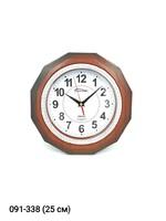 Часы настенные Космос 7024-2