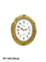 Часы настенные Космос 7392