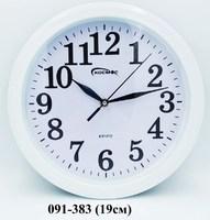 Часы настенные Космос 140-1