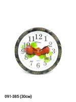 Часы настенные 143