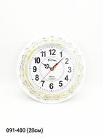 Часы настенные Космос 7393-1