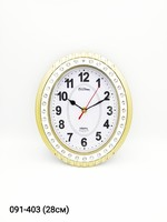 Часы настенные Космос 7178