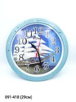 Часы настенные Космос 191