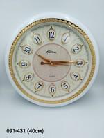 Часы настенные Космос 7676