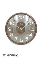 Часы настенные Космос 7639