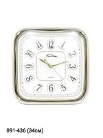 Часы настенные Космос 7688