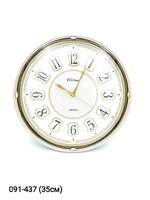 Часы настенные Космос 7689