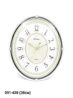 Часы настенные Космос 7690