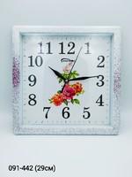Часы настенные 591