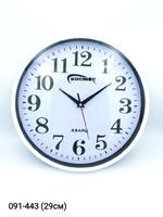 Часы настенные 7522