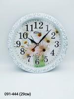 Часы настенные Космос 124