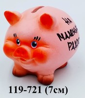 Копилка Свинка-малышка 01075
