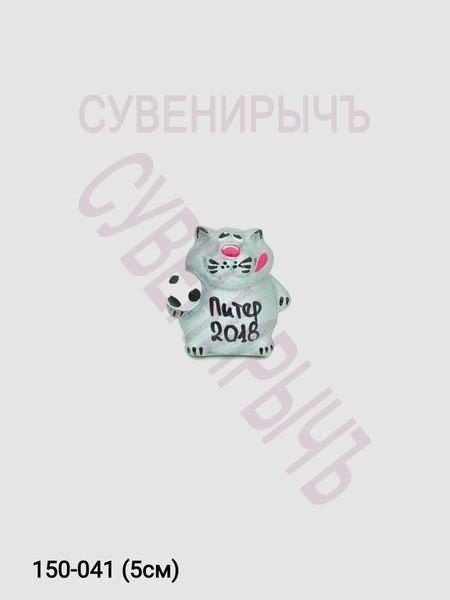 Статуэтка Котик с мячом Питер