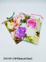Пакет подар 18 23 Цветы уп12 72-63