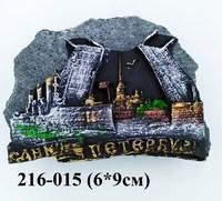 Камень рельеф Аврора Мост