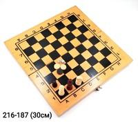 Шахматы нарды шашки SM-42
