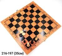 Шахматы нарды шашки дер SM-8C