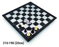 Шахматы нарды шашки магнитные SM-19