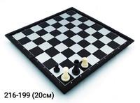 Шахматы дорожные магнитные SC5477
