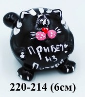 Фигрурка Веселый Котик