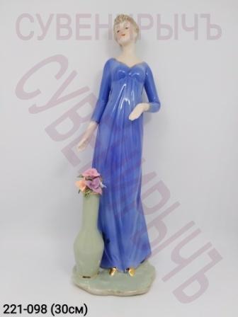 Статуэтка Дама с цветами фарфор VS34