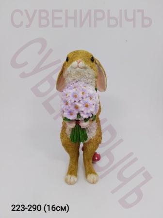 Заяц с букетом 12131A