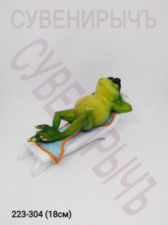Лягушка Арт Джентельмен релакс 69068-2