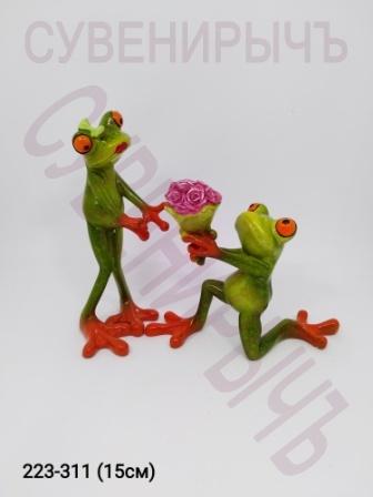 Лягушки Арт Признание уп2 6030