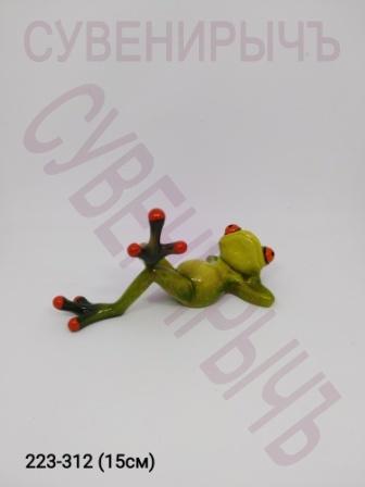 Лягушка Арт Мечтатель 6008E