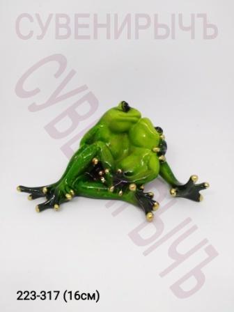 Лягушки Арт Влюбленные 3357