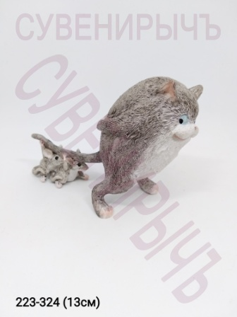 Кот с мышками 9269