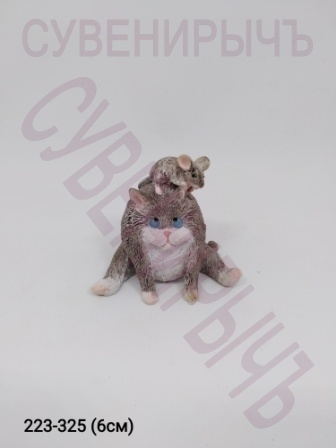 Кот с мышкой сидит 9270