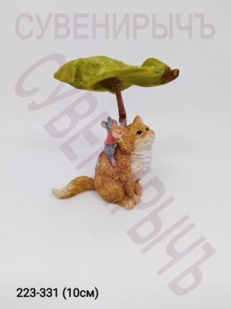 Кот под листком 13270A