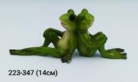 Лягушка Пара мечтатели 9842A