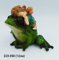Лягушка с феей 9880A