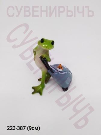 Лягушка с чемоданом 13351A