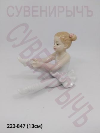 Статуэтка Балерина фарфор VS001c