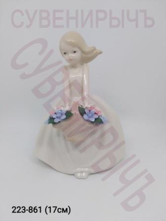 Статуэтка Дама с цветами фарфор DX009