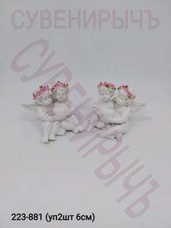 Ангелы пара с сердцем уп2 Ge5-28