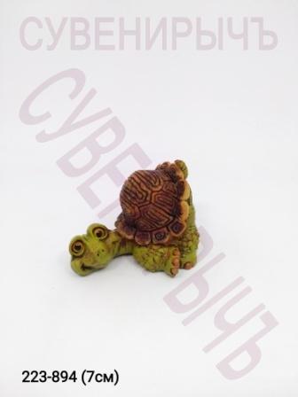 Черепашка Озорнушка TR 5255
