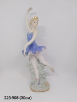 Статуэтка Балерина фарфор VS44