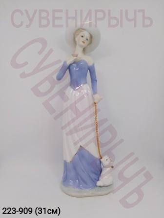 Статуэтка Дама с собачкой фарфор VS58